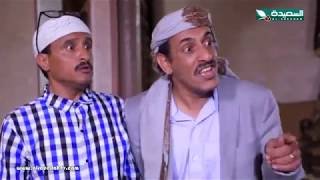 مسلسل مع ورور 2019 - الحلقة السابعة عشرة 17