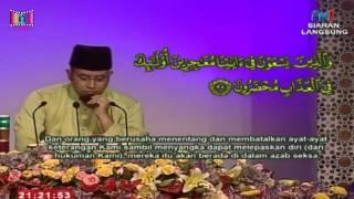 Johan Qari Tilawah Al-Quran Peringkat Kebangsaan 2015 - Wan Ainuddin Hilmi Abdullah (Kelantan)