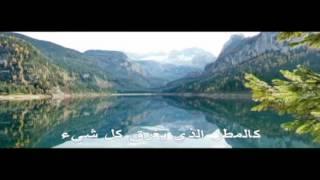 الأغنية الرائعة Ek Villain-Banjaara بصوت المغربي المبدع (Baadshah ilyass) مترجم