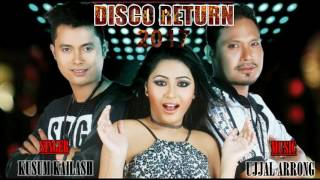 DISCO RETURN 2017 WASHING POWER NIRMA NEW ASSAMESE SONG BY KUSUM KAILASH WITH SUBTITLE ENG-ASS