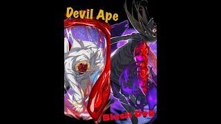 Devil Ape Videos 9videostv
