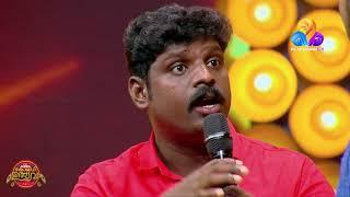 ഈ ഒരു വീഡിയോ കണ്ടിട്ട് കമലഹാസൻ നേരിട്ട് വിളിച്ചു അഭിനന്ദിച്ച കലാകാരൻ..!! | Comedy Utsavam |ViralCuts
