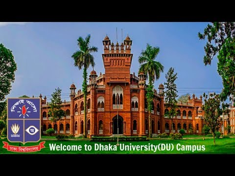 Welcome to Dhaka University(DU) Campus