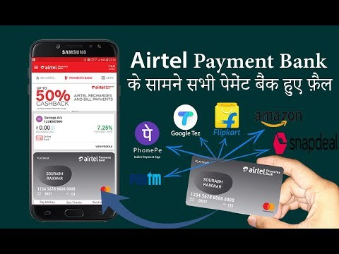 Airtel Payment Bank Debit Card | How to Open Account and Use IT |