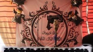 #x202b;حفل تخرج طالبات ثانوية السبعان ~#x202c;lrm;