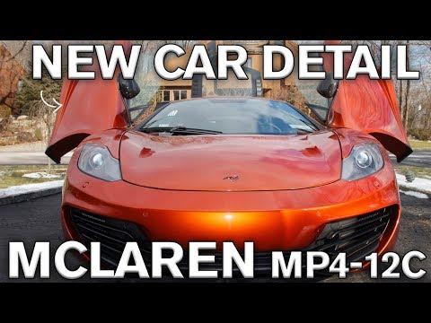 How to Detail a New Car: McLaren MP4-12C