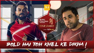 Ab Khel Ke Dikha ft. Virat Kohli | Royal Challenge Sports Drink Bold League | Promo 2