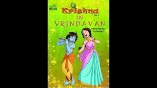 Krishna kans vadh movie : Fort bragg ca movies