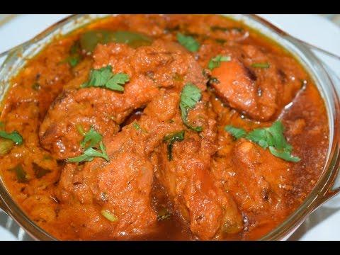 Chicken Tikka Masala | Chicken Tikka Gravy | Chicken Gravy | Restaurant Style