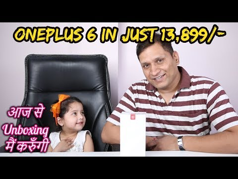 Oneplus 6 Mirror Black | Unboxing Fun | Only 13899 | Why Upgrade ??