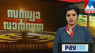 സന്ധ്യാ വാർത്ത | 6 P M News | News Anchor Nisha Jeby | February 19, 2017 | Manorama News