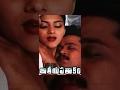 Jateeya Pathakam Telugu Full Movie | Tabu | Arjun | TeluguOne