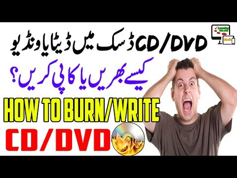 How to Burn a CD or DVD of Windows - Burn Cd of Files or Folders - Write a Cd or Dvd Using PowerIso