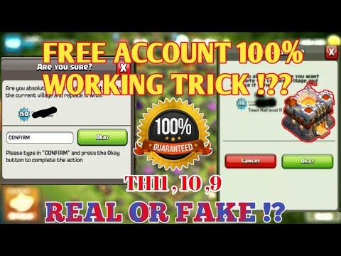 (Hindi) COC FREE ACCOUNT !!? CAN WE GET A COC FREE ACCOUNT !!? HACKED OR BANNED !!? ll COC STATION.