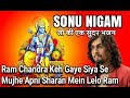 Download Beautiful Bhajan By Sonu Nigam Ji Ram Chandra Keh Gaye Siya Se स न न गम ज द व र एक स दर भजन mp3