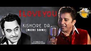 Meri Soni Meri Tamanna I Kishore Kumar I Tribute by Sukhwinder Singh