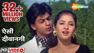 Aisi Deewangi Dekhi Nahi Kahi (HD) - Deewana Songs - Shahrukh Khan - Divya Bharti - Filmigaane
