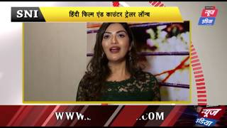 Hindi Film end Counter Trailer Launch   Prashant , alok   SNI NEWS