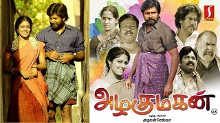 Latest Tamil Full Movie 2019 | Tamil Suspense Thriller Movie | Exclusive Tamil Movie 2019 | Full HD