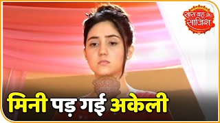 After Babita's Marriage, Mini is HURT | Patiala Babes | Saas Bahu Aur Saazish