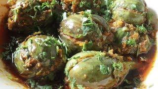 ऐसा भरवा बैंगन खायेगे तो उंगलिया चाटते रह जायेगे   bharwa baigan recipe in Hindi,