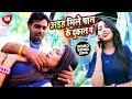 Download Sunil Superfast का Record तोड़ भोजपुरी गाना - अइह& मिले अपना पान के दुकान प& | NeW Bhojpuri Hit 2019 MP3,3GP,MP4