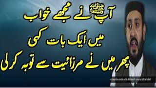 Main Mirzai Se Muslim Kiun Bana