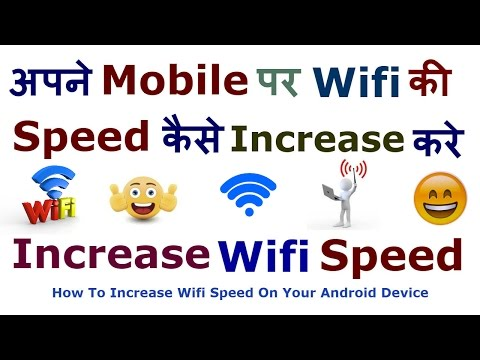 How To Increase Wifi Speed On Your Android Device [ Hindi ]