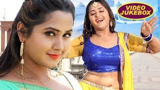 Kajal Raghwani का TOP वीडियो गाना कलेक्शन 2018 - Video Jukebox - Bhojpuri Hit Songs 2018