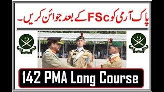 Join Pak Army After FSc / 142 PMA Long Course (Registration Open)