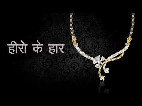 Latest Diamond Necklaces From TBZ Jewellers Mumbai With Price
