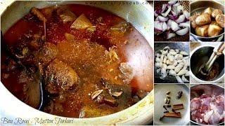 Mutton Tarkari | Mutton Curry | Bou rosei#4 | Authentic Odia Mutton Recipe