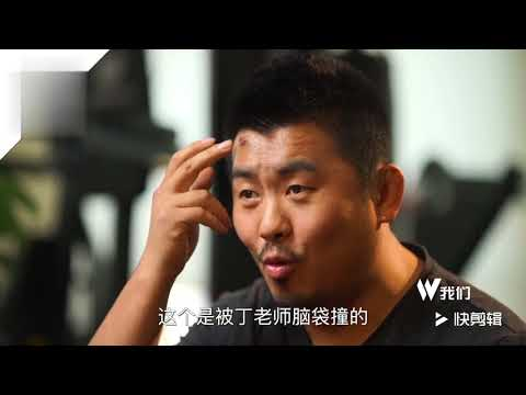 MMA:段子手的诞生 徐晓东盛赞咏春丁浩鹰爪功和高风亮节