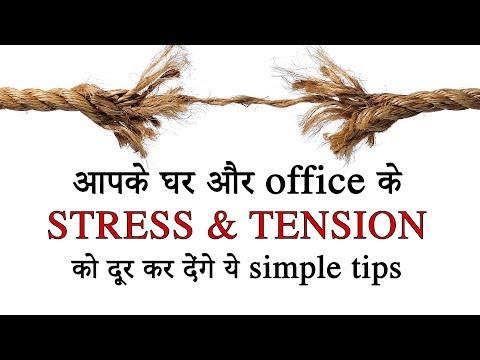 TIPS TO RELEASE STRESS AND TENSION