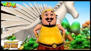 The Gang of Thugs- Motu Patlu in Hindi - 3D Animation Cartoon -As on Nickelodeon