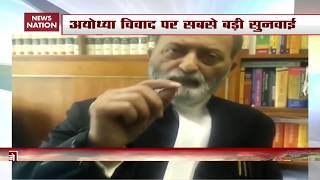 We Were Not Informed: Zafaryab Jilani On Sunni Waqf Board's Stance