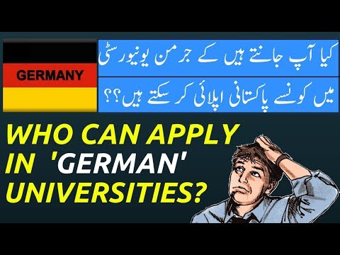 Who Can Apply for Admission in German Universities form Pakistan and India?