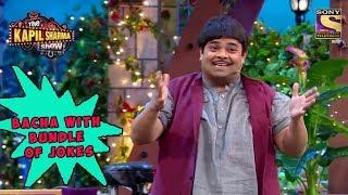 Bacha Yadav Entertains With His Bundle Of Jokes - The Kapil Sharma Show