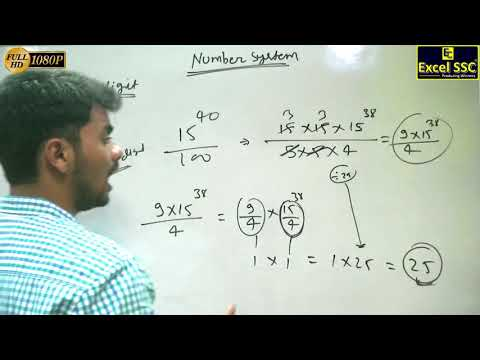 SSC CGL Maths: Number System Demo 3 - by Suraj Sir (Excel SSC Classes)