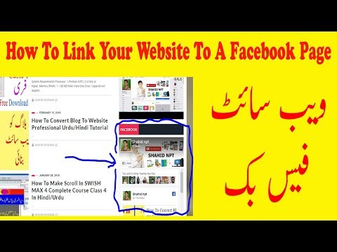 How To Create A Link To Your Facebook Page From Your Website in Hindi/Urdu