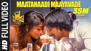 Maatanaadi Maayavade Video Song | I Love You Kannada Movie | Armaan Malik | Upendra, Rachita Ram