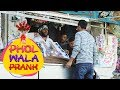 Download  | Phool Wala Prank | By Nadir Ali In | P4 Pakao | 2019 MP3,3GP,MP4