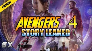 Avengers 4 Story Leaked | New Infinity Gauntlet | Explained In Hindi | Super Xpose