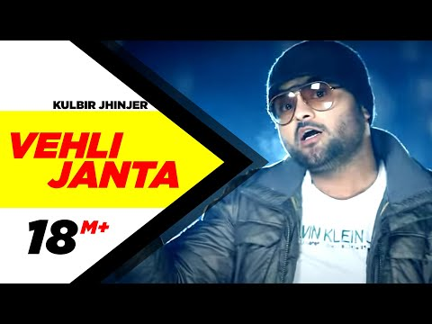 Vehli Janta   Kulbir Jhinjer   Full HD   Brand New   Punjabi Songs   Speed Records