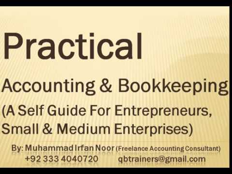 01 ACCOUNTING DEFINITION In Urdu