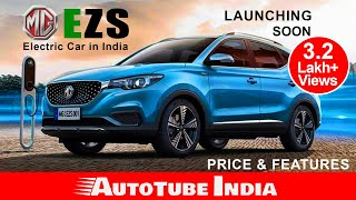 MG EZS ELECTRIC SUV IN INDIA| LAUNCH DATE| PRICE| FEATURES| SIZE| RANGE|MG EZS| REVIEW