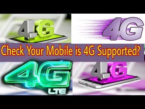 How to Check Your Device is 4G Supported? | কিভাবে দেখবেন আপনার ফোনটি 4G সাপোর্টেট কিনা