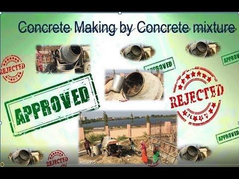 Concrete Making by Concrete mixture|| concrete mixer||concreting at site