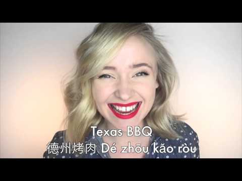 Houston TX Students Teach Chinese!