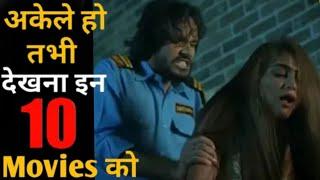 Mxtube.net :: Ashram season 2 sex scenes Mp4 3GP Video & Mp3 ...